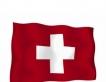 Schweiz / Suisse